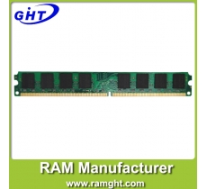 ddr2 ram 1gb pc800 work with all motherboards